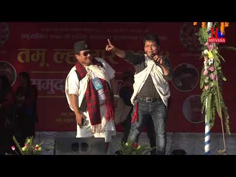 (Sherbahadur Ko Jadu - Duration: 10 minutes.)