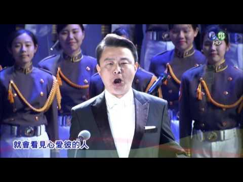 第五十屆國軍文藝金像獎頒獎典禮【下】