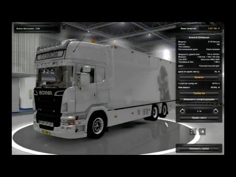 Scania R730 Ransom v1.2 1.22