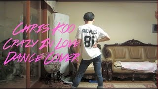 Guy Dances To Beyonce's Crazy In Love And Nails It