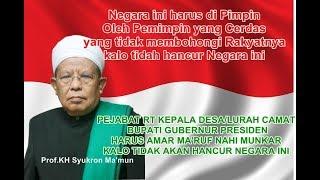 Video Prof.KH Syukron Ma'mun: Negara ini Hancur di pimpin Oleh Pemimpin yg tak Cerdas &  Pembohong MP3, 3GP, MP4, WEBM, AVI, FLV Januari 2019