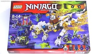 Built in 60 seconds: LEGO Ninjago Master Wu Dragon 70734