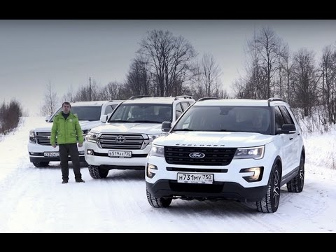 Ford expedition за рулем снимок