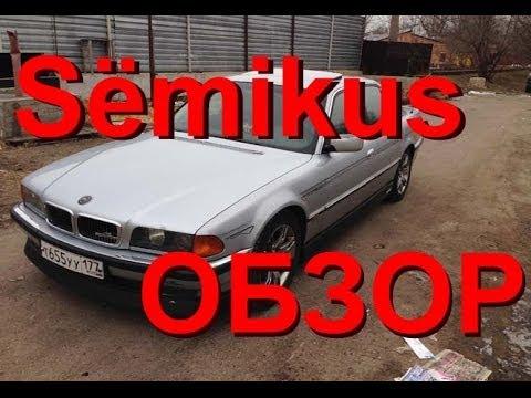 Bmw 730 e38 бензин фото