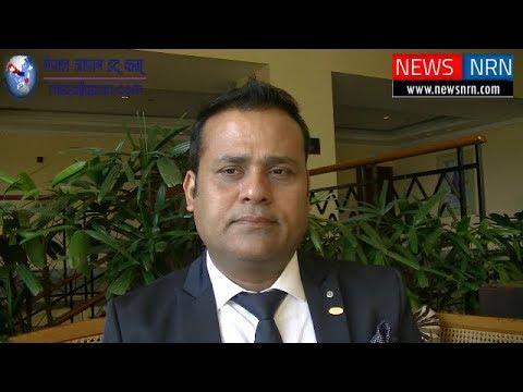 (एनआरएन को संख्या घटाउनुपर्छ | Parash Mani Pokharel...- 6 minutes, 55 seconds.)
