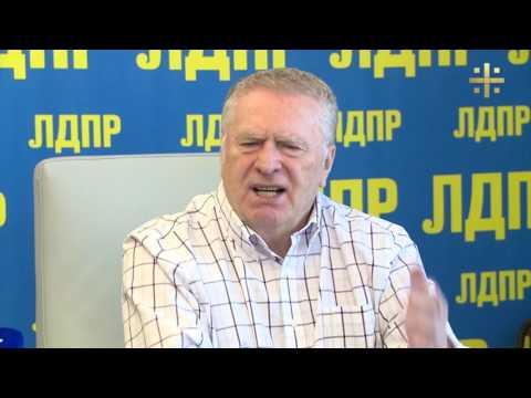 Владимир Жириновский: Порошенко осталось 2 недели
