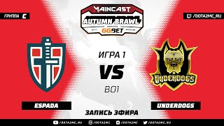 Espada vs Underdogs (карта 1), MC Autumn Brawl, Групповой этап