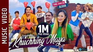 Khuchhing Maya - New Nepali Song || Pradip Pandey, Melina Rai || Sunil Chhetri, Alisha Sharma,
