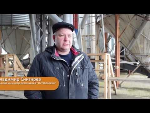 Отзыв о зерносушилке в Кировской области племзавода «Октябрьский»