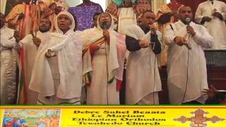 Debre Sahel Beaata Le Mariam Ethiopian Orthodox Tewahedo Church
