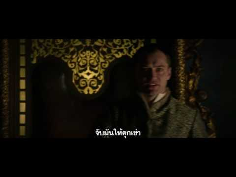 King Arthur: Legend of the Sword - That's Far Enough Clip (ซับไทย)