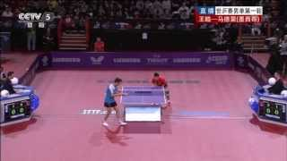 2013 WTTC (ms-R128) WANG Hao - MADRID Marcos [HD] [Full Match/Chinese]
