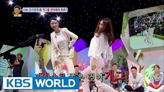 Video Honey, please stop worrying! [Hello Counselor / 2016.10.17] MP3, 3GP, MP4, WEBM, AVI, FLV November 2017