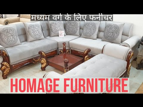 SOFAS AT AFFORDABLE PRICE | HOMage FURNITURE | ALL INDIA DELIVERY