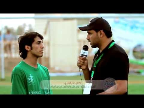 الرسالة السادسة لبطولة جامعة المجمعة الصيفية الأولى لكرة القدم