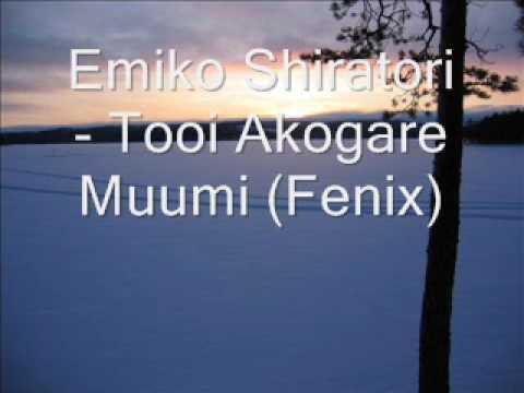 Emiko Shiratori - Tooi Akogare