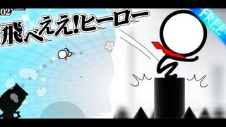STICK NINJA [Flyyy! Hero] YouTube video