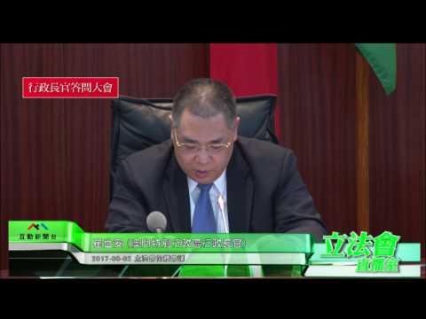 徐偉坤:關注發展特色金融產業問題 ...