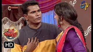 Video Chammak Chandra Performance | Extra Jabardasth | 8th June 2018 | ETV Telugu MP3, 3GP, MP4, WEBM, AVI, FLV Januari 2019