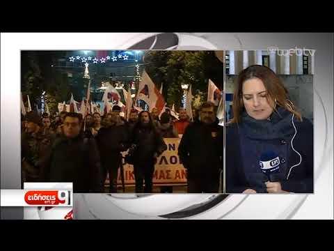 Συγκεντρώσεις διαμαρτυρίας ΑΔΕΔΥ και ΠΑΜΕ | 18/12/18 | ΕΡΤ