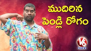 Video Bithiri Sathi Worrying About His Marriage | Satirical Conversation With Savitri | Teenmaar News MP3, 3GP, MP4, WEBM, AVI, FLV Maret 2019