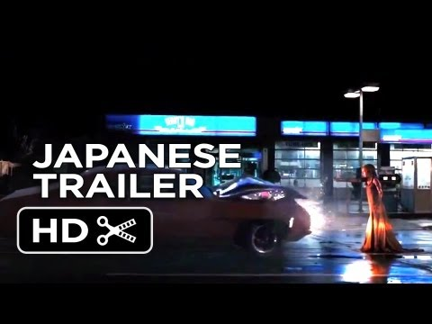 Carrie Japanese Trailer (2013) – Chloë Grace Moretz Movie HD