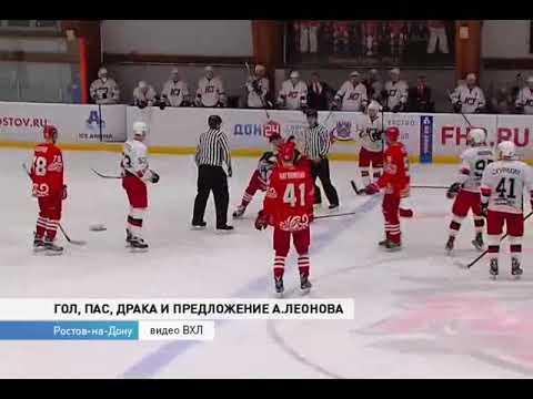 """Капитан ХК """"Ростова"""" сделал предложение девушке сразу после игры"""