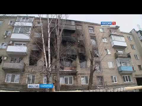Пункты помощи пострадавшим при взрыве газа открылись в Саратове (видео)