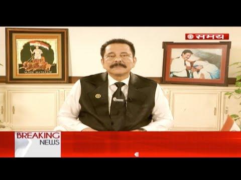सहाराश्री ने सहारा इंडिया परिवार के सम्मानित निवेशकों को किया संबोधित.