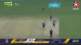 Winning moment of karachi kings vs Quetta Gladiators highlights,match 28 psl 2019. Hblpsl4