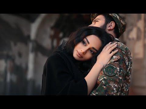 Oksy Avdalyan - ՉՊԱԿԱՍԵՔ ՏՂԵՐՔ / CHPAKASEQ TXERQ