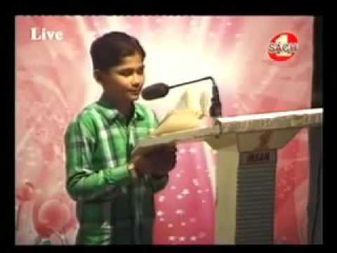 Video Dhan dhan satguru tera hi aasra  ardas download in MP3, 3GP, MP4, WEBM, AVI, FLV January 2017