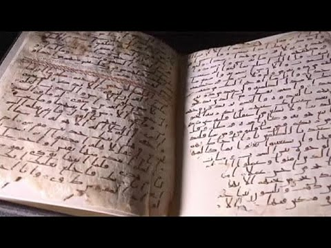 Μ.Βρετανία: Εντοπίστηκε παμπάλαιο αντίτυπο του Κορανίου