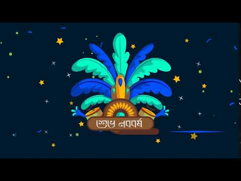 bangla noboborsho 1426