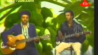 Mesfin Abebe - Wey Dire Wey Harar