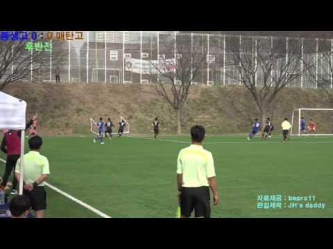(H/L)2017 K리그주니어,0408 성남FC U18(풍생고) VS 수원 U18(매탄고) (видео)