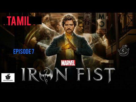 The Marvel's Iron Fist season 1 episode 7 explained in tamil | KARUPPEAN KUSUMBAN