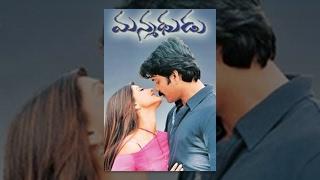 Download Youtube: Manmadhudu Telugu Full Movie || Nagarjuna, Sonali Bendre, Anshu