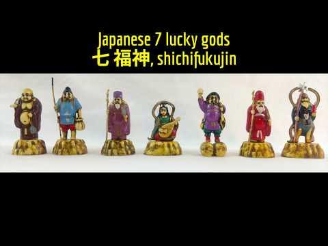 Japanese 7 Lucky Gods & Their Blessings 七 福神