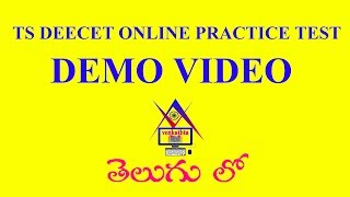 In this video explain TS DEECET online Test(Practice test).By watching this video candidates can understand that how to face...
