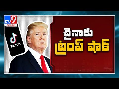 Trump signs order to ban TikTok in 45 days
