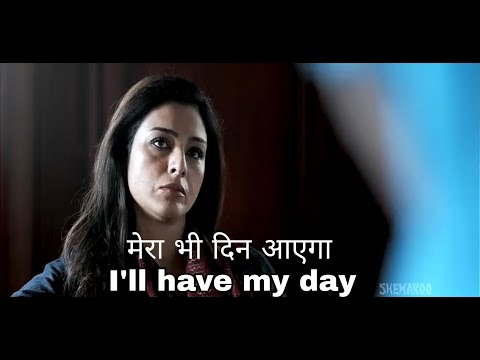 Learn English With Ajay Devgan. Learn English With Drishyam movie's english subtitles