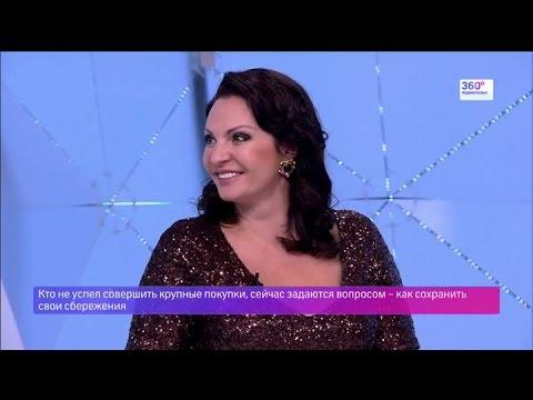 Наталья Толстая - Куда пойти с деньгами? Прямо сейчас 360