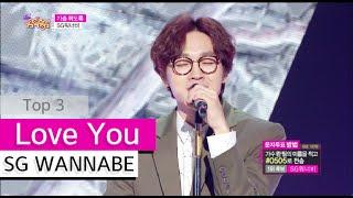 [HOT] SG WANNABE - Love You, SG워너비 - 가슴 뛰도록 Show Music core 20150829, clip giai tri, giai tri tong hop