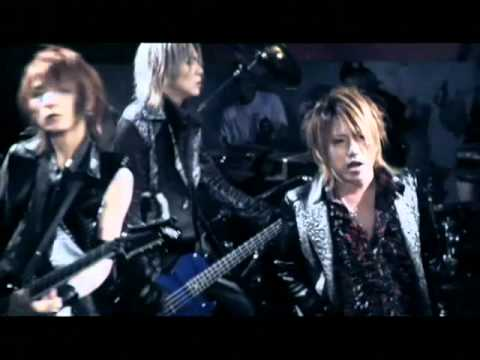 , title : '[PV] DIRTY - ナイトメア Nightmare'