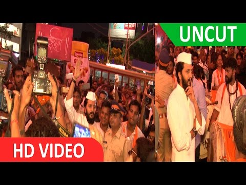 UNCUT: Ritesh Deshmukh Visit Siddhivinayak Temple