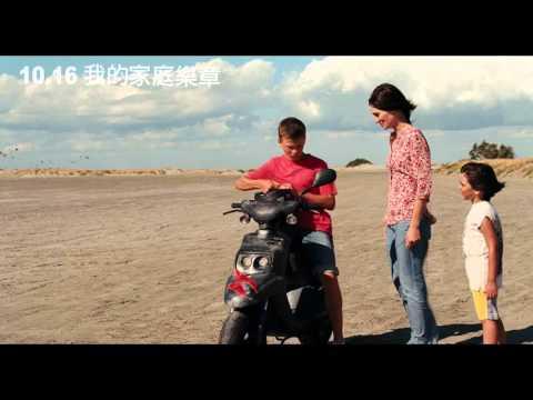 【我的家庭樂章】中文90秒預告片【聚星幫電影幫】