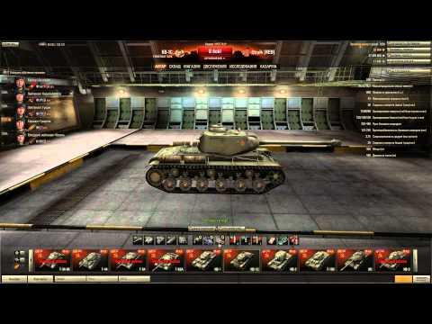 Straik[RED] | VoD KB-1C