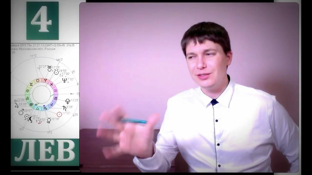 Павел Чудинов. Смотреть онлайн гороскоп   лев   октябрь   .  прогноз  лев   гороскоп на  октябрь  таро
