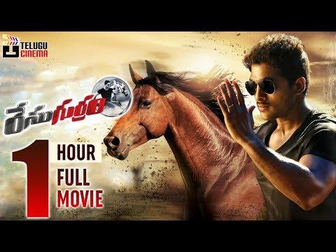Race Gurram Full Movie in 1 Hour | Allu Arjun | Shruti Haasan | Surender Reddy | Telugu Cinema